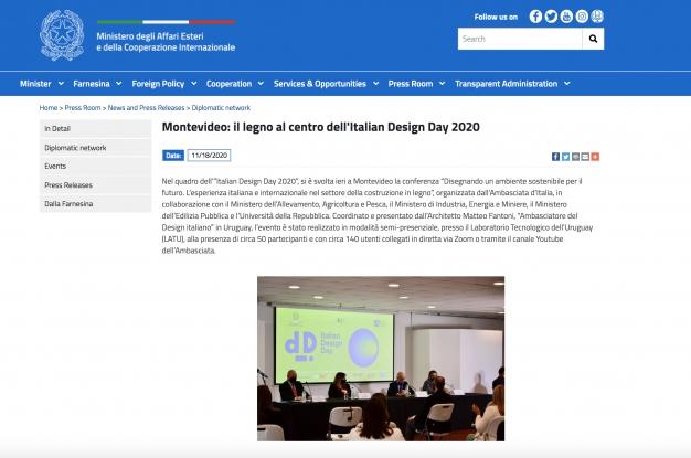Montevideo: il legno al centro dell'Italian Design Day 2020